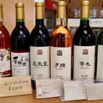 紅桜公園 べにざくら本館 - 北海道ワイン