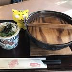 スタート - 鹿氏はまさかの!湯だめうどん430円(税込)