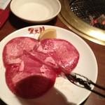 久太郎 - タン塩