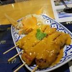 ナムチャイ 岡崎 - 「鶏肉の串焼き (540円)」