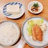 丸三食堂 - 料理写真: