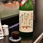 日本酒商店 YODARE - 妙高山 D'a! 特別純米 新潟(ちょこっと)@230円