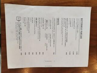 ガーデンハウス レストラン - メニュー:フード