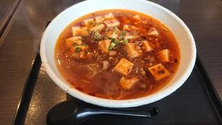 辣醤中華 味くら 多賀城店 - 山椒麻婆麺
