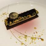 firippumirutoukyou - プラリネのパルフェ ナッツ香るショコラのクレーム