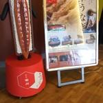 うなぎ 四代目 菊川 - ◆お店◆♪