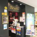 curry restaurant BRUNO -