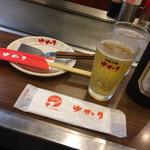 ゆかり - ビール