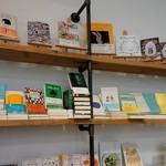 ブック&カフェ ダナポイント - 自由に読める本