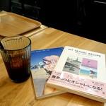 ブック&カフェ ダナポイント - コーヒーと本