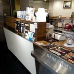 ブック&カフェ ダナポイント - 注文カウンター