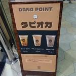 ブック&カフェ ダナポイント - タピオカもあります。