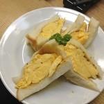 コロナ - 卵サンド
