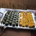 アーシュ ターブル - カットケーキ〜抹茶 & マンゴームース