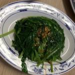 Jinfeng Luroufan -
