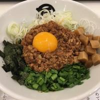 麺や マルショウ-台湾カレーまぜそば(¥830)