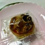旬月 神楽 - 胡桃饅頭