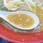 ゆにろーず - スープ