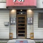 キッチン ポット - 千葉の老舗です
