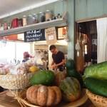 浮島ガーデン - 島野菜が買えるみたい。