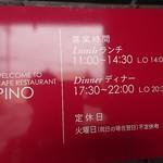 ピーノ - 入口看板