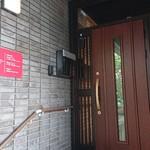 ピーノ - 入口