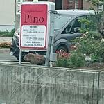 ピーノ - 道路側看板