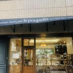 ル・ププラン -