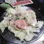 113569203 - 豆腐サラダ