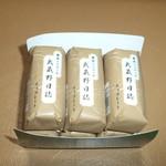 青木屋 - 料理写真:武蔵野日誌