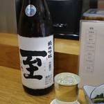とも恵寿し - これまた日本酒♡♡