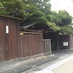 zafunatsuya - 店舗外観
