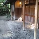 zafunatsuya - エントランス