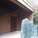 zafunatsuya - 別館のガーデンルーム