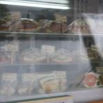 松風SAND&BAR - テイクアウトサンドイッチ