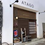 ATAGO -
