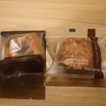 パティスリーせぱまる - ショコラサブレとフロランタンパッケージ