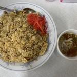 北華飯店 - 料理写真:チャーハン
