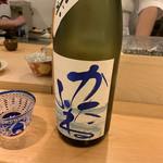 割烹 一楓 - 日本酒