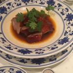 Piao-xiang Azabujuban Honten -