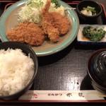 とんかつ 水龍 - 特別定食2  1,180円