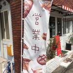 久留米のパンやさん トリコ - レンガ色のマンション(?)にあり