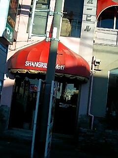 シャングリラ モティ 太田店