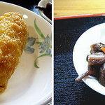 くぬぎむら体験交流館 - お稲荷さん 芋がらの煮物