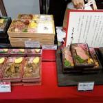 近江牛品川亭 - 料理写真:色々な種類のお弁当が並びます