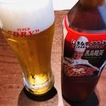 いきなりステーキ - 生ビール(コースメニュー)と黒烏龍茶@300円