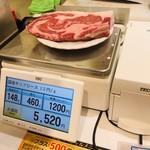 """いきなりステーキ - オーダーカット(""""本格熟成""""国産牛リブロース)"""