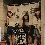 113612037 - 店内ポスター。この三人組も広島出身でしたね♪
