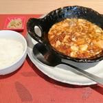 XIANG - 「麻婆豆腐ランチ」メイン 1300円
