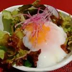 XIANG - 「温泉玉子の入ったサラダ」